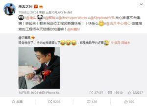 luhan-guan-announced-romance-the-programmer-fire